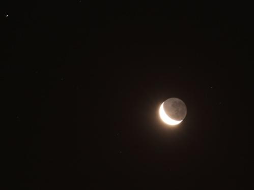moon tonight no 2