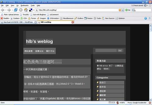 Web Developer (View Topographic Information)
