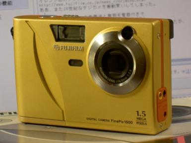 Fujifilm FinePix 1500