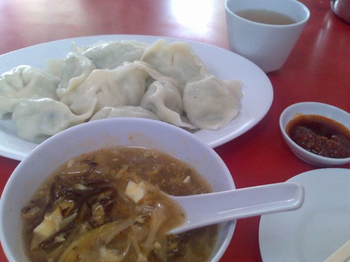 Mixed Seafood & Pork Boiled Dumplings and Hot & Sour Soup