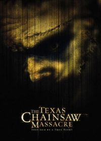 texas_chainsaw_poster