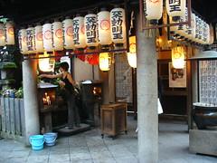 Temple de prière à Osaka (Japon)