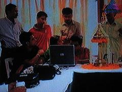 കേരള ബ്ലോഗ് സമാഗമം