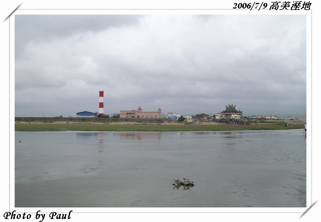 20060709-009