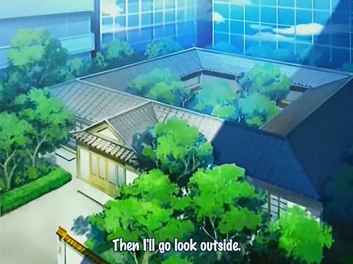 mahoraba-narutakisou-outside