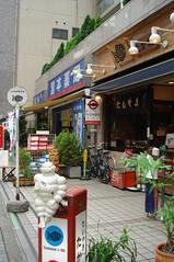 Taiyaki shop in Mitaka