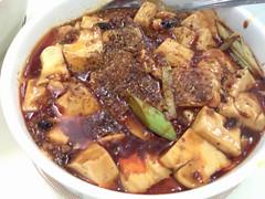 Mapo Tofu