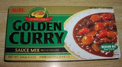 Box of curry mix