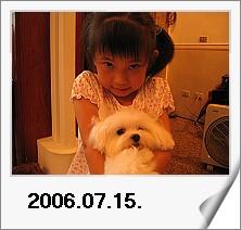 20060715Linda