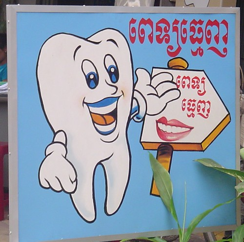 Cambodian Street Signs - Dentist #2