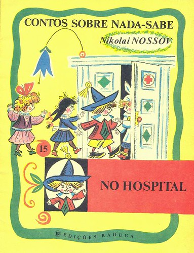 Boris Kalauchine, No Hospital, 1989 - cover