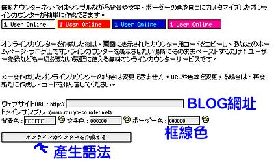 20060826_1