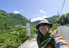 Bicycle trip with Hirokazu to Ushitaki Onsen (80km)