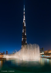 Mega Fountains for Mega Tower photo by DanielKHC