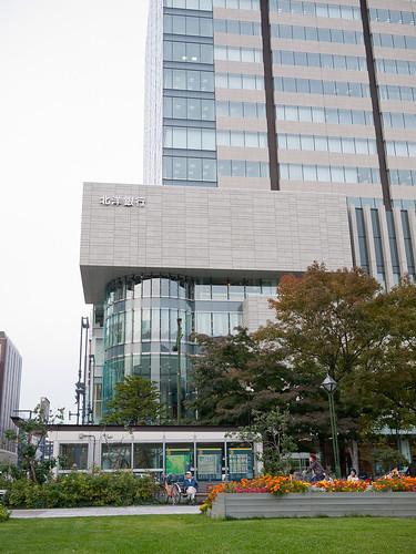 Fall in Sapporo, 2011