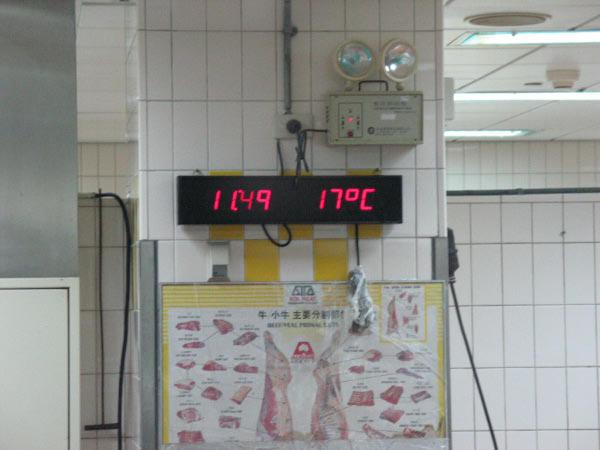 保持恆溫17度C