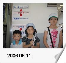 20060611Kids