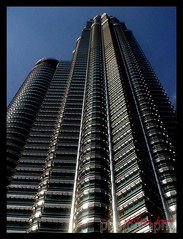 mighty tower photo by dhanintan
