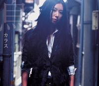 Karasu Cover