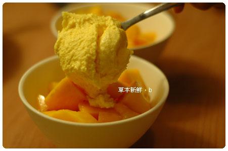 自製芒果冰淇淋&芒果丁