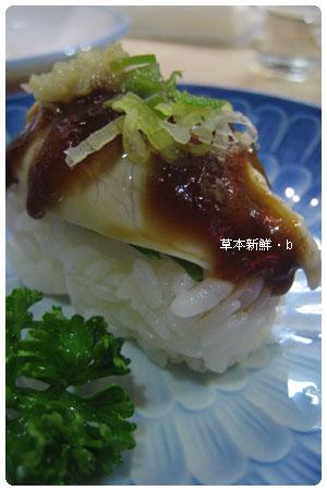 牡蠣握壽司
