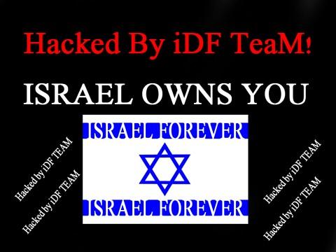 Israel Hack