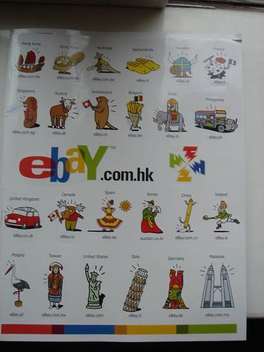 eBay贴纸