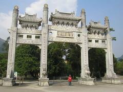 Po Lin Monastery, Lantau, Hong Kong