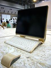 グッドデザイン・プレゼンテーション2006 #4