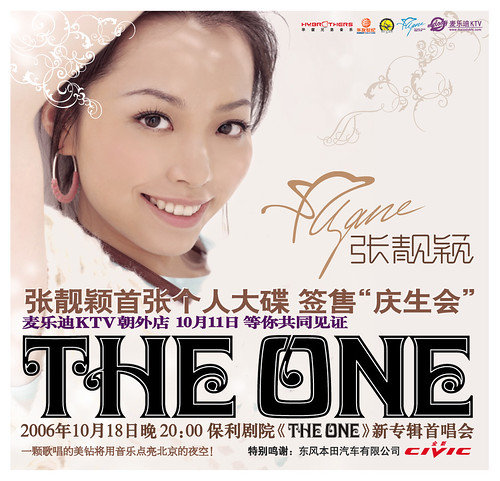 The.One.Cover