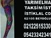 23142967035_ef752cd078_t