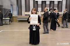 64th All Japan SEINEN KENDO Tournament_253