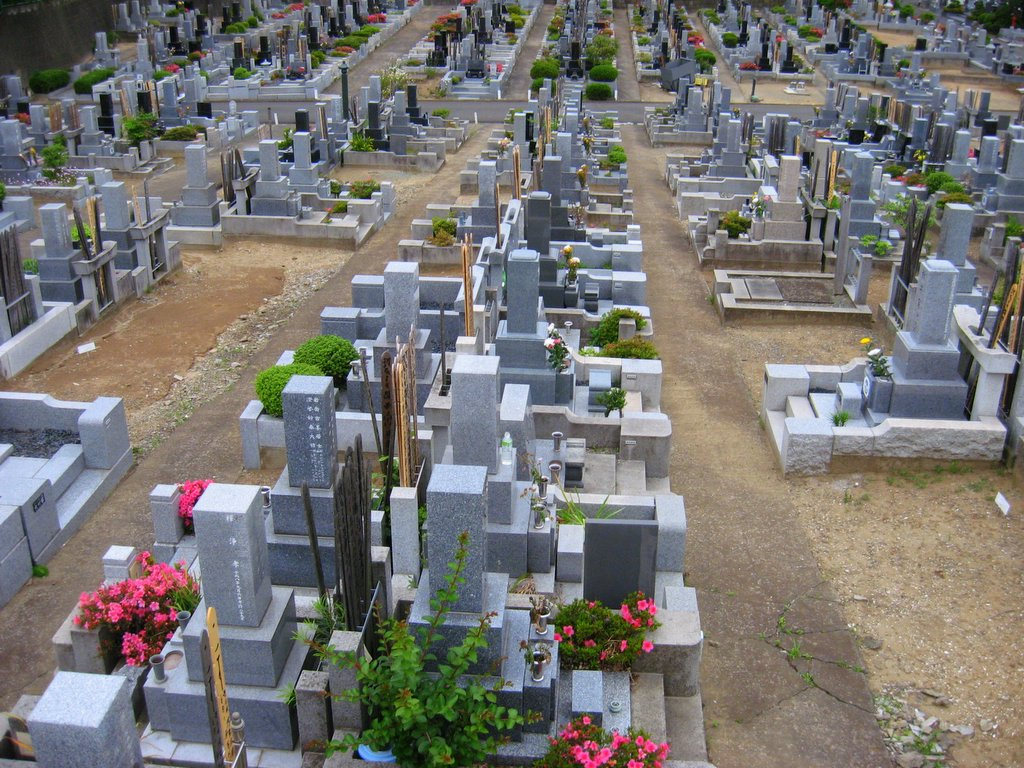 A Japanese cemetary