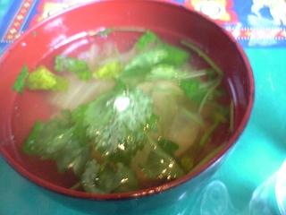 467 ペチャラット スープ