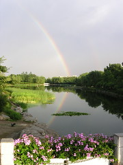Beijing Botanical Garden - Rainbow Over Lake