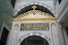 Harem du palais Topkapi