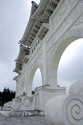 大中至正門 (Archway Enterance)