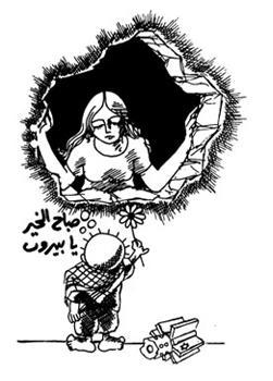 صباح الخير يا بيروت - ناجي العلي