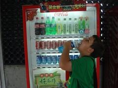 Ahhh . . . Refreshing :)