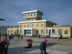 Ulgii international airport