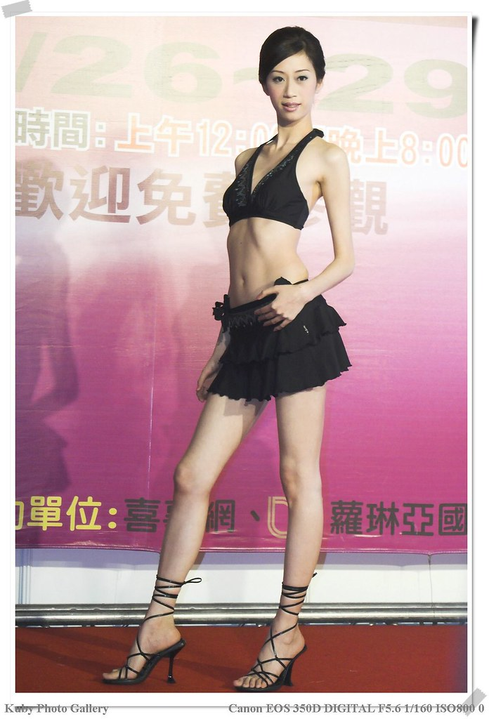 台北婚紗珠寶展