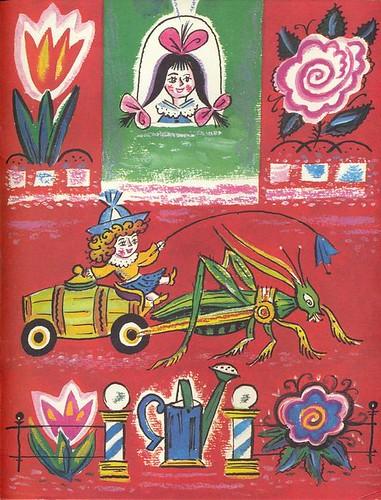 Boris Kalauchine, Amigos Novos, 1988 - 17