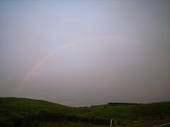 Akiyoshidai Rainbow