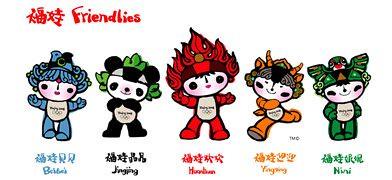 Mascots Of Beijing 2008 Olympics