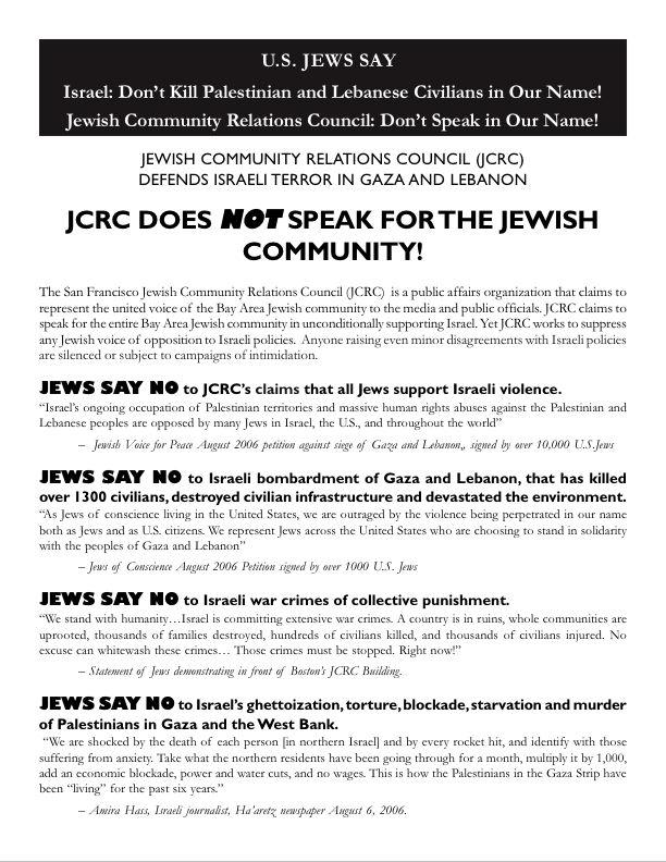 JCRC Flyer 8.22.06 a