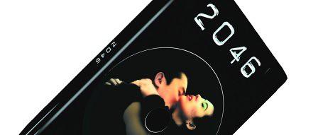 2046 HD DVD