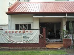Oldies Buddhist KaraoKe
