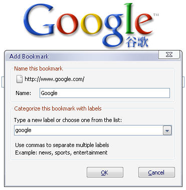 google bookmark google