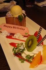 birthday honey toast