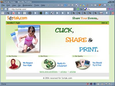 لقطة شاشة من موقع sortak.com